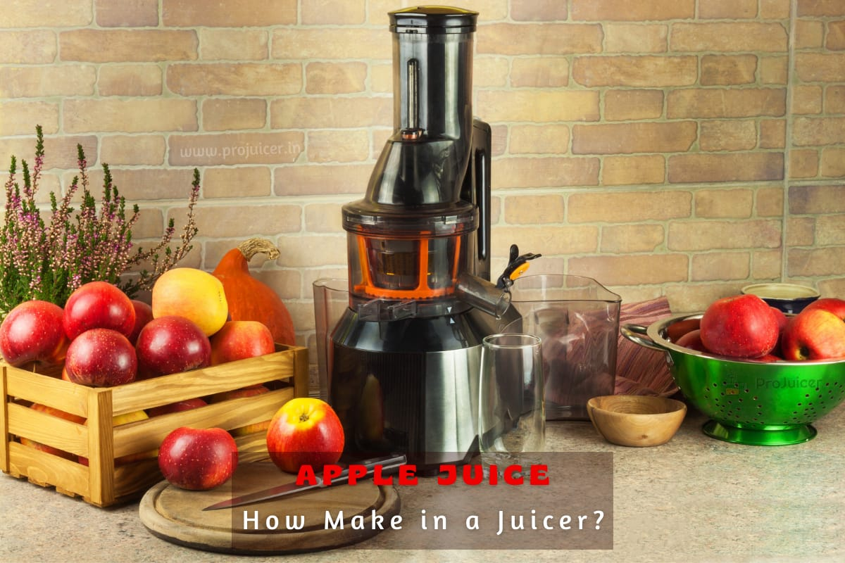 how to make apple juice with a juicer